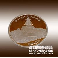 2014 American souvenir coins please find YINTAI