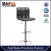 Cuban pu leather bar stool china best selling BN-1012