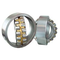 High Precision Spherical roller bearing 22205 EK *