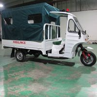 200cc Ambulance Tricycle 3 Wheel Motorized Trike