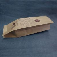 Coffee Side Gusseted Bag With Kraft Paper And Aluminum