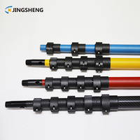 3k glossy twill large diameter light weight carbon fiber adjustable tube thumbnail image