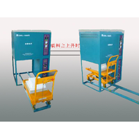 1200-1800 Centigrade High Temperature Trolley Lift Furnace(Manual Hydraulic)