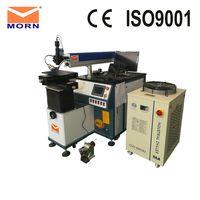 200W 400W YAG laser welding machine metal welding