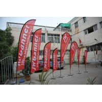 Outdoor advertising custom feather flag thumbnail image