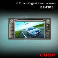 CAR DVD PLAYER WITH GPS FOR TOYOTA COROLLA EX