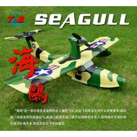 53% off EPO Foam RC Model Plane Tidewater Airplane Seagull Kits