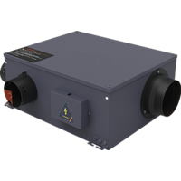 3-Speed Air Filtration System Balanced Ventilation, Balanced Air Solution, Extremely Quiet, Long Las thumbnail image