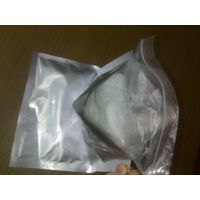 factory supply,low price,GMP Certified 99% dimetridazole poultry