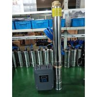 1hp dc solar energy submersible water pump price for agriculture