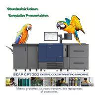 Daily problem summary of digital printer thumbnail image