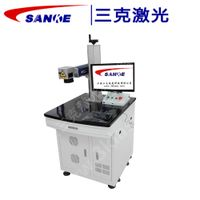20w fiber laser marking machine thumbnail image
