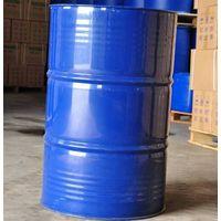 Silane  KH-560 Glycidoxypropyltrimethoxysilane (CAS No.: 2530-83-8)