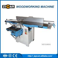 MP310BM combined planer thicknesser thumbnail image