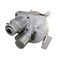 DKJ Series Electric Actuator
