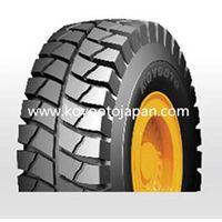 Catterpillar Mining Ore OTR Tire 2700R49 3600R51 4000R57 thumbnail image