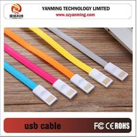 Magnetic usb to micro usb cable for mobile phone thumbnail image