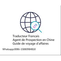 Interpreteur Du Francais, French Interpreter, Interprete Des Affaires