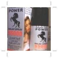 strong horse power delay spray in pakistan 03437511221
