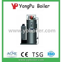 Vertical steam boiler