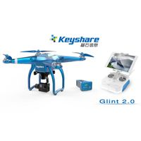 450mm wheelbase adult toy rc drone with hd ek camera,FPV quadcopter with APP smart phone and Ipad co thumbnail image