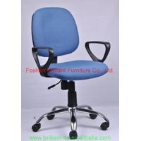 Pinnacle Black Leather High Back Conference Chair