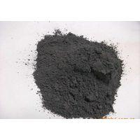 raw tourmaline powder