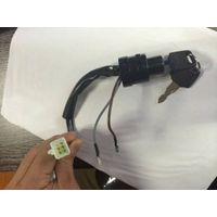 IGNITION SWITCH FOR COLOMBIA, MEXICO, URUGUAY, CHILE, PARAGUAY, CHILE thumbnail image