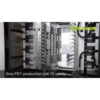 China PET Preform Mould Maker