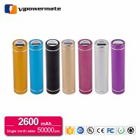 PT-12 2600mAh Round Power Bank