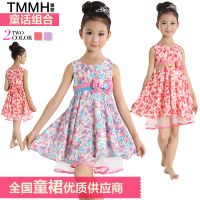 Factory wholesale fashion designer kids clothing summer children clothing girl dress online