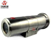 Mine optical fiber Explosion proof CCTV camera