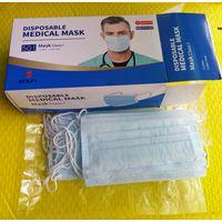 Medical protective face mask thumbnail image