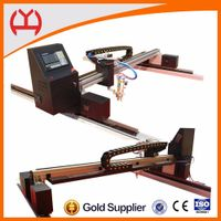 Gantry metal cnc cutting machine thumbnail image