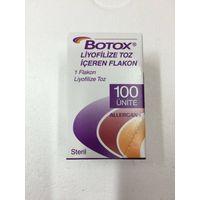 Botox Allergan 100 iu thumbnail image