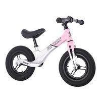 FB-BM001B Magnesium Kids Balance Bike thumbnail image