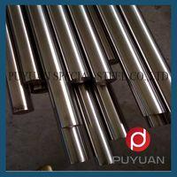 52100 bearing steel