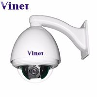CCTV 2.0 MP outdoor IP camera ptz 1080p ptz camera ip66 cheap ptz high speed dome camera(VNT-CP6106)