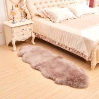 Natural Long Fur Shaggy Rugs Made in China