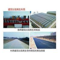 Construction Waste Regeneration Utilization thumbnail image