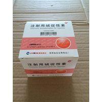 HCG 5000IU supplier, Generic HCG HGH manufacturer