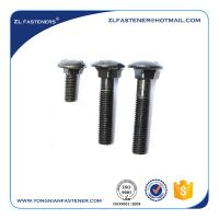 Carriage Bolt thumbnail image