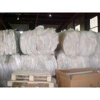 Plastic Scrap/ LDPE Film Rolls thumbnail image