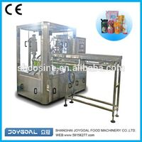 shanghai jelly stand up pouch filling and packing machine thumbnail image