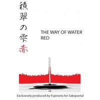 EXCLUSIVE: Koshu Aged Sake Junmai Ginjo Way of Water Red