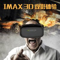 HD 3D Mobile glasses vr 3d glasses VR Shinecon 3d vr glasses box high quality 3d vr headset for goog