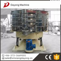 grain vibrating cleaning sieve thumbnail image