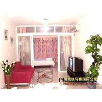 ma sai international apartment one bed room thumbnail image