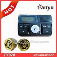 professional manufacturer wholesale motorcycle mp3 player with speakers thumbnail image
