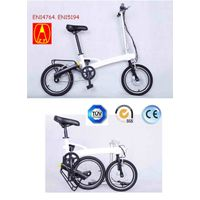TDR13Z-F  folding electric bike